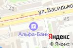 Схема проезда до компании Банкомат, Альфа-банк в Бийске