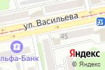Схема проезда до компании Росгосстрах банк, ПАО в Бийске
