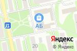 Схема проезда до компании Магазин кожгалантереи и бижутерии в Бийске