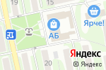 Схема проезда до компании Банкомат, Бинбанк, ПАО в Бийске