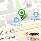 Местоположение компании Бия-Софт