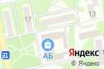 Схема проезда до компании ФИНТРЕЙД в Бийске