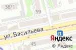Схема проезда до компании Обувь Центр в Бийске