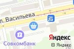 Схема проезда до компании Кабак в Бийске