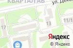 Схема проезда до компании Мастерская по ремонту обуви в Бийске