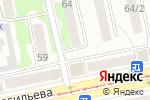 Схема проезда до компании АТОН в Бийске