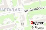 Схема проезда до компании Снежанна в Бийске