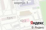 Схема проезда до компании Магазин одежды в Бийске