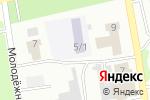 Схема проезда до компании Морозко в Бийске