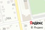 Схема проезда до компании Юридическая компания в Бийске