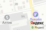 Схема проезда до компании Бийскэнергопроект в Бийске