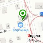 Местоположение компании Корзинка Михайловых-1