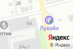 Схема проезда до компании Премьера в Бийске