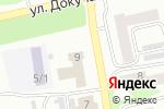 Схема проезда до компании Содружество Анонимных Алкоголиков Алтая в Бийске