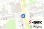 Схема проезда до компании Наташа в Бийске