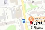 Схема проезда до компании Магазин-бар в Бийске