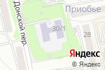 Схема проезда до компании Детский сад №27 в Бийске