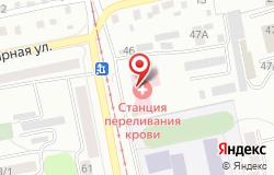 Фитнес-центр «Атлант» в Бийске по адресу ул. Мартьянова, д.44: цены, отзывы, услуги, расписание работы