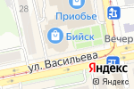 Схема проезда до компании Бийск в Бийске