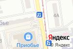 Схема проезда до компании У Приобья в Бийске