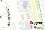 Схема проезда до компании МАКСИ КРОВЛЯ в Бийске