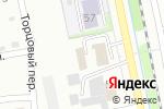 Схема проезда до компании АвтоСФЕРА в Бийске