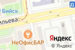 Схема проезда до компании МТС, ПАО в Бийске