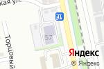 Схема проезда до компании Звёздочка в Бийске
