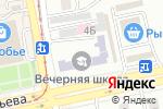Схема проезда до компании Вечерняя (сменная) общеобразовательная школа в Бийске