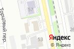 Схема проезда до компании ДОМ в Бийске