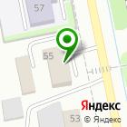 Местоположение компании Авто-Штутгарт