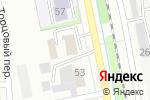 Схема проезда до компании PONY EXPRESS в Бийске
