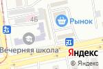 Схема проезда до компании Магазин по продаже мяса птицы и рыбы в Бийске