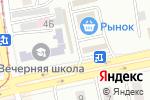 Схема проезда до компании Суворов в Бийске