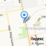 Транспорт Сибири на карте Бийска
