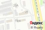 Схема проезда до компании Закусочная в Бийске