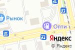 Схема проезда до компании Татьяна в Бийске