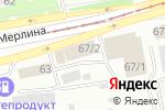 Схема проезда до компании Нова-Строй в Бийске