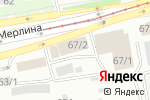 Схема проезда до компании НОВА в Бийске