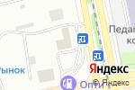 Схема проезда до компании Сказка в Бийске