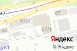 Схема проезда до компании Хозмикс в Бийске