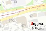 Схема проезда до компании Термофор Бийск в Бийске
