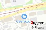 Схема проезда до компании АДЕС в Бийске