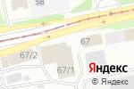 Схема проезда до компании Светофор в Бийске