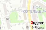 Схема проезда до компании АлтайПромАльп в Бийске