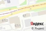 Схема проезда до компании Территориальный отдел надзорной деятельности и профилактической работы №2 в Бийске