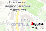 Схема проезда до компании Магазин детской одежды и пряжи в Бийске