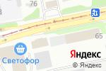 Схема проезда до компании БИЙСКИЙ КОТЕЛЬНЫЙ ЗАВОД в Бийске