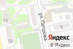 Схема проезда до компании САЮРИ в Бийске