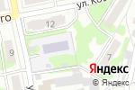 Схема проезда до компании Управление образования Администрации г. Бийска в Бийске